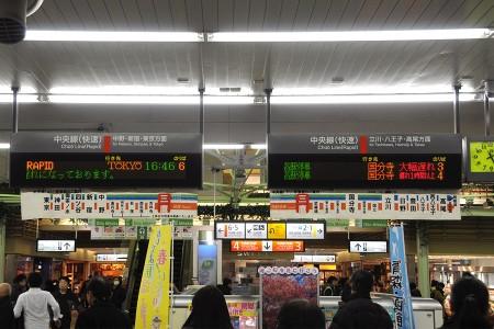 17:10 三鷹駅にて 上下線とも大幅に遅れている