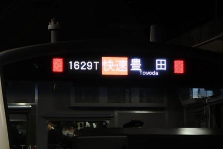 18:04 国分寺行きから豊田行きに変更