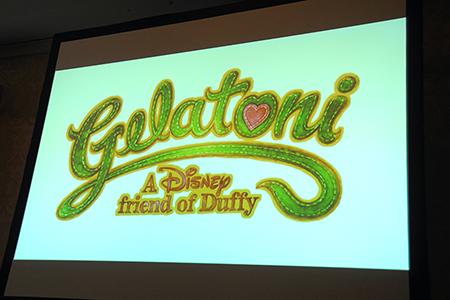 ジェラトーニのロゴ