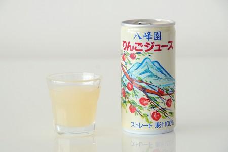 八峰園「りんごジュース」