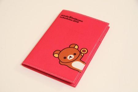 リラックマの手帳