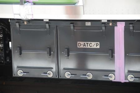 1号車・クハE235-1のD-ATCとATS-P