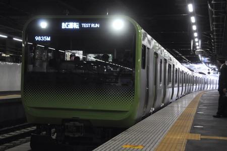 07:24 品川9番線に入線する試9835M E235系トウ01編成