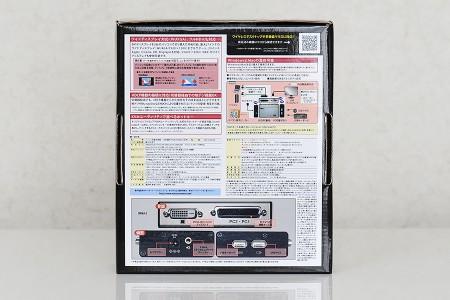 REX-230UDA 外箱裏面