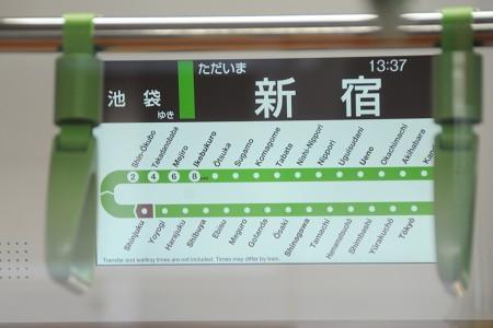 全駅表示は円形