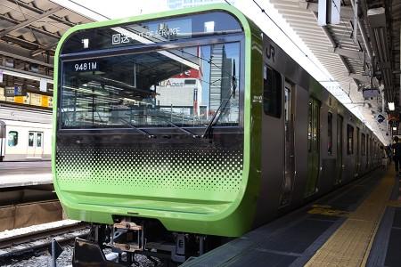 14:03 回9481M E235系トウ01編成 @ 新宿