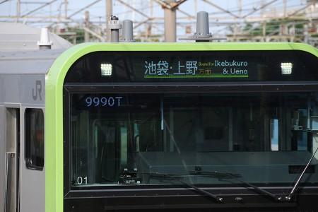 9990T 池袋・上野方面