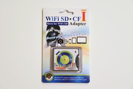 MPK-SDCFONE パッケージ表面