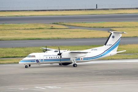16:45 DHC-8-315Q MPA JA725A @ 羽田空港