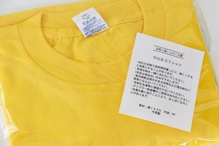 Tシャツの素材は綿100%