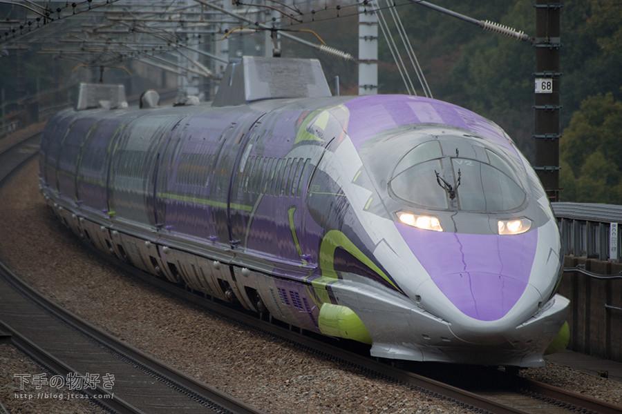 エヴァ新幹線「500 TYPE EVA」が運行を開始 走行写真編