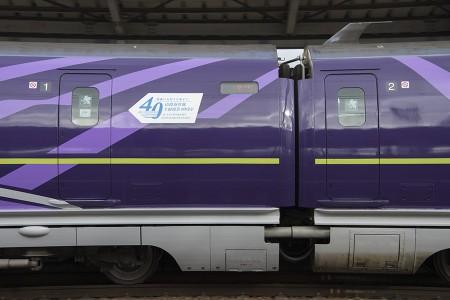 山陽新幹線全線開業40周年