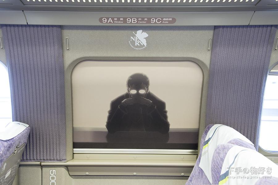 エヴァ新幹線「500 TYPE EVA」が運行を開始 乗車編