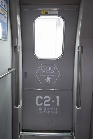 2号車の出入りドア