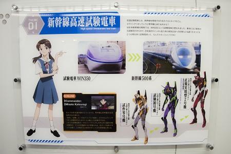01 新幹線高速試験電車