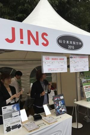鉄道フェスティバルにJINSが出店