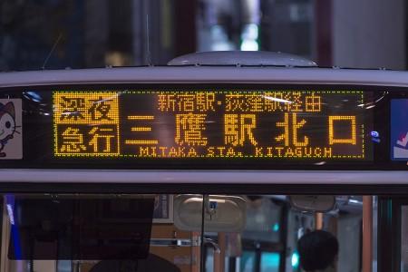 深夜急行三鷹駅北口行きの終前灯