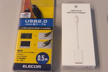 「Lightning - USBカメラアダプタ」と「USB mini-Bケーブル」