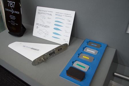 VHFアンテナパーツや素材ごとの重さの違い