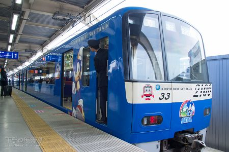 08:38 807D→806D 折り返し中の「京急セガトレイン」 @ 京急蒲田