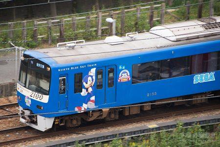 「京急セガトレイン」1号車アップ @ 京急富岡〜能見台