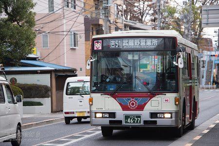 08:58 吉51 B3008号車 U-UA440HSN